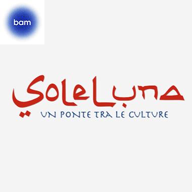 Algeria: Bla Cinima