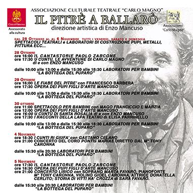Il Pitre' a Ballaro'
