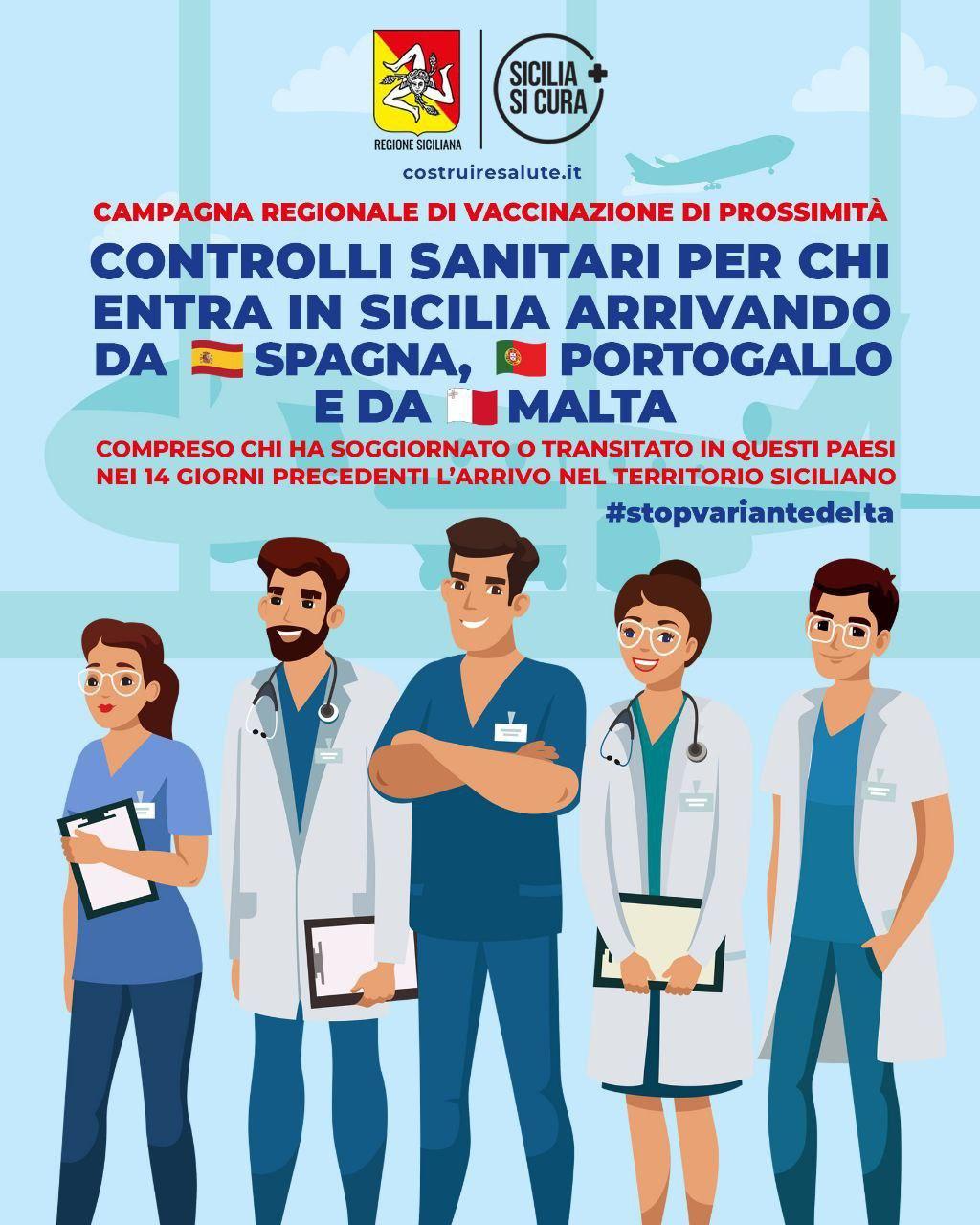 Controlli sanitari per chi entra in Sicilia arrivando da Malta, Spagna e Portogallo