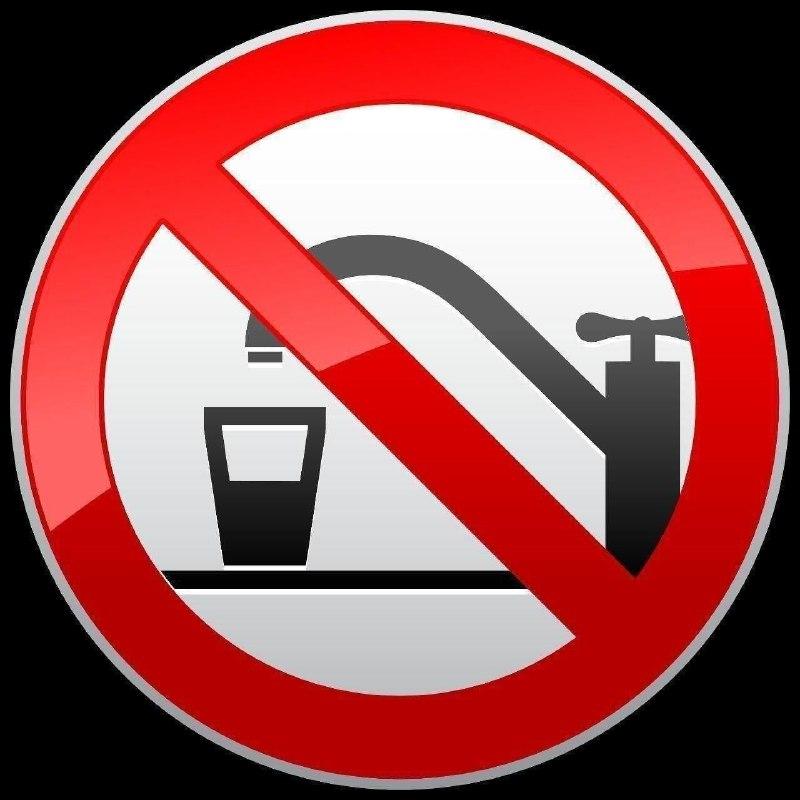 Interruzione idrica centro città il 26 ottobre per lavori